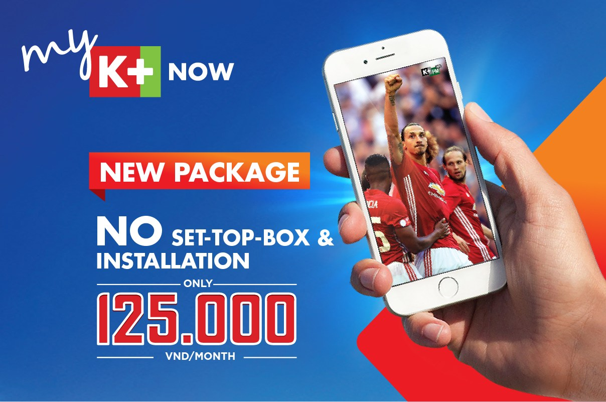 MYk+ NOW PACKAGE